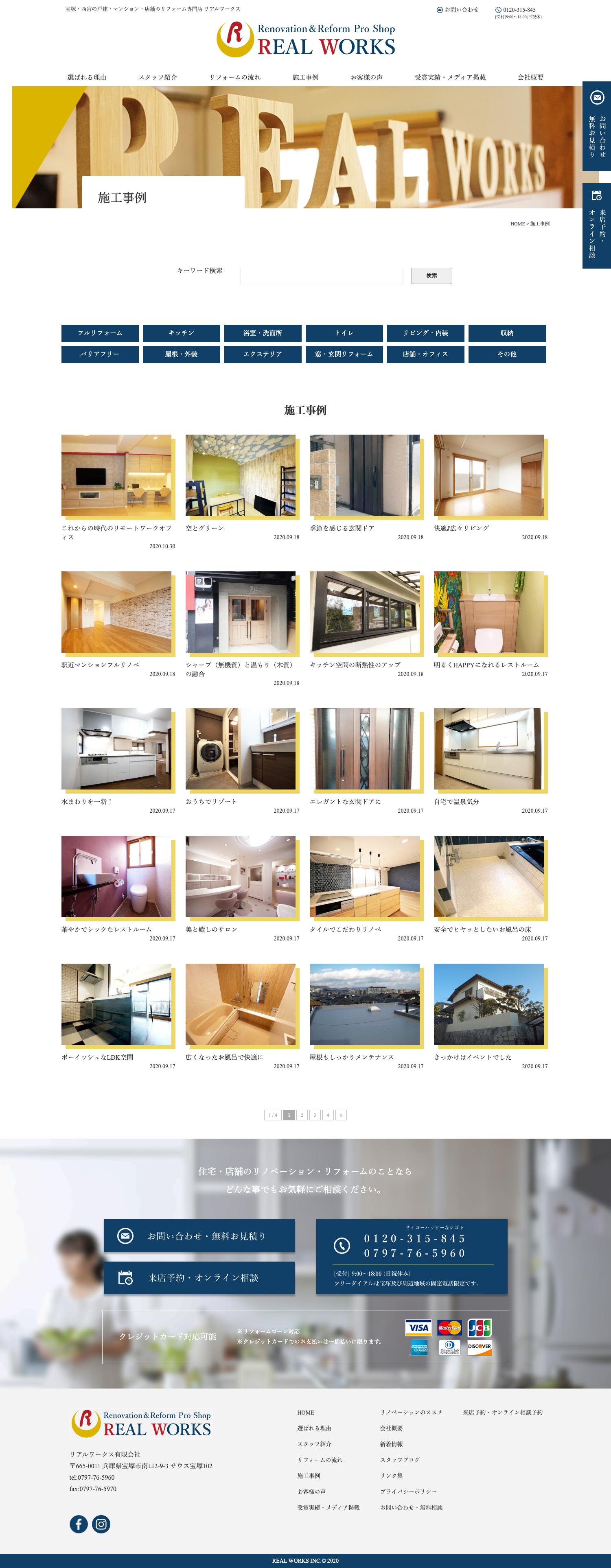 下層ページの画像